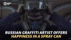 Russian Graffiti Artist Offers Happiness In A Spray Can