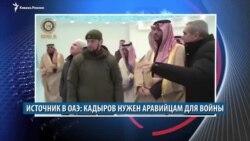 Видеоновости Кавказа 4 января