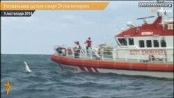 Рятувальники дістали з моря 24 тіла потонулих біля Стамбула