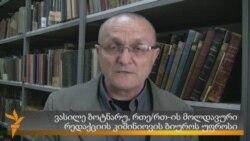 Moldova: 'We Became Illiterate Overnight'