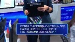 """""""Прямая линия"""" в синем квадрате"""