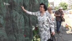 День памяти жертв нацизма исталинизма. Цветы у«Стены скорби»