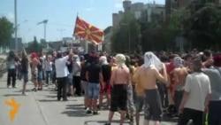Протести против радикален ислам