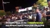 """""""Смрт на диктаторот"""" - скандирање на протестите во градови во Иран"""