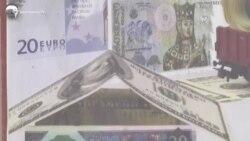 Կենտրոնական բանկն արտարժույթի տատանումների հետևանքով ռիսկեր չի տեսնում