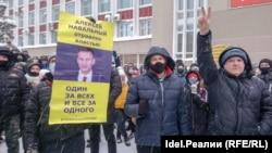 Протестная акция в Кирове. 23 января 2021 года