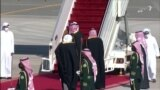 تغییر سیاست خارجی عربستان