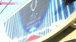 Тысячи болельщиков в Грузии остались без билетов на Суперкубок