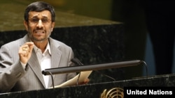 Iranian President Mahmud Ahmadinejad addresses the Nuclear Nonproliferation Treaty review conference at the United Nations.