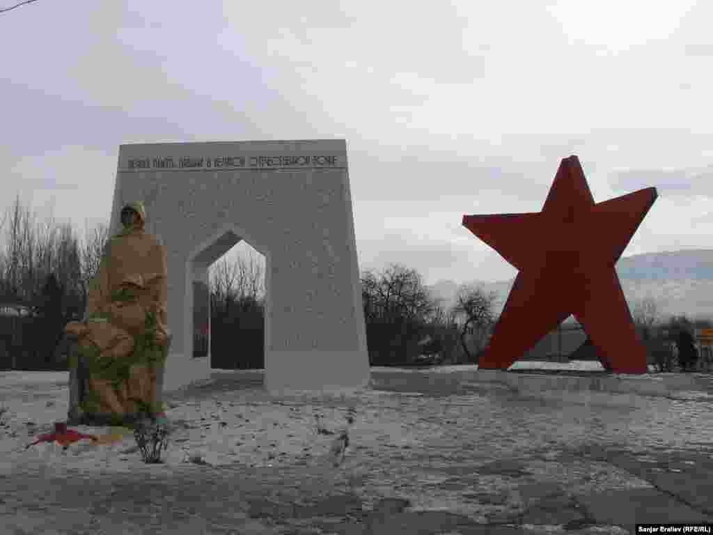 В центре села стоит памятник ветеранам ВОВ