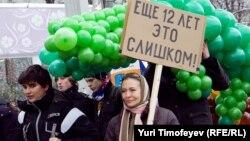 """На митинге """"За честные выборы"""" на проспекте Сахарова в Москве"""