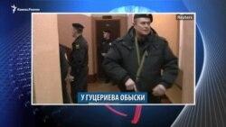 Видеоновости Кавказа 18 декабря