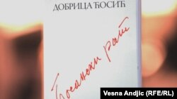 Naslovnica knjige 'Bosanski rat'