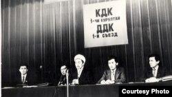 КДКнын биринчи курултайы (солдон оңго): Өмүрбек Текебаев, Казат Акматов, Дүйшөнбек ажы Өтөнбай уулу, Жыпар Жекшеев,