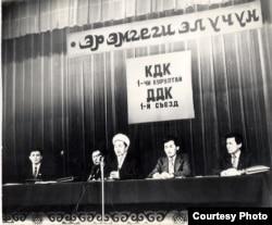 КДКнын курултайындагы төрдө. 09.2.1991.