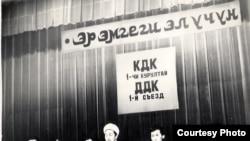 Өмүрбек Текебаевдин саясий жолу