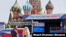 De Ziua Rusiei în Piața Roșie