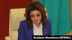 Дарига Назарбаева. Астана, 18 февраля 2015 года.