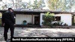 Наслідки пожежі у будинку колишньої голови Нацбанку Гонтаревої в селі Гореничі під Києвом, 17 вересня 2019 року