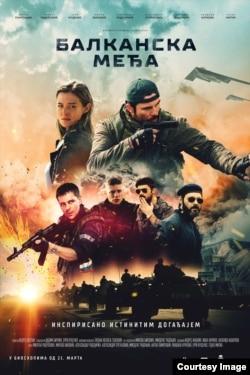 Plakat filma Balkanska međa