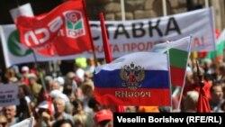 На събития на БСП често се появява знамето на Руската федерация