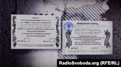З часу проведення так званого «референдуму» на Донбасі минуло вже майже п'ять років