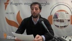 თავისუფლების დღიურები - ჯეიჰუნ მუჰამედალი