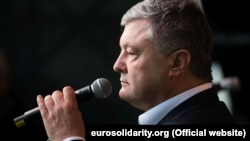 Fosturl președinte ucrainean Petro Porosenko