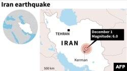 Епіцентр землетрусу магнітудою 6 в Ірані, 1 грудня 2017 року