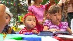 Открытие детской площадки у библиотеки