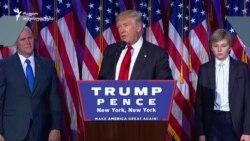 დონალდ ტრამპი აშშ-ის 45-ე პრეზიდენტად აირჩიეს