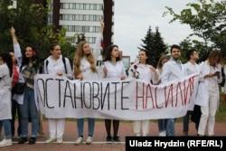 Акция протеста медицинских работников в Минске, 12 августа 2020 года