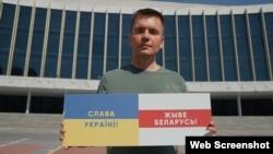 Віталій Дейнега волонтер. Скріншот кліпу «Героям». Київ, серпень 2020