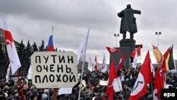 День Адмиралтейского района показался питерским властям безопаснее очередной акции «несогласных»