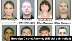 Прокуратура Бруклина обнародовала фотографии членов преступной группировки.