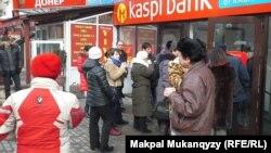 Очередь в отделение Kaspi bank. Алматы, 20 февраля 2014 года.