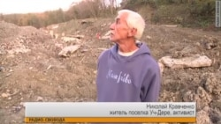 Сочи. Свалка рядом с поселком Лоо. Местный житель Николай Кравченко