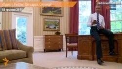 Барак Обама відправив перше повідомлення з особистого акаунта у Twitter