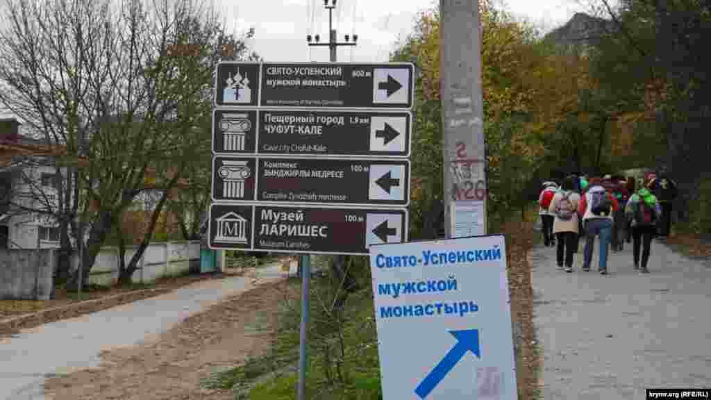 Тут шляхи розходяться двома головними екскурсійними маршрутами знаменитої долини Мар'ям-Дере