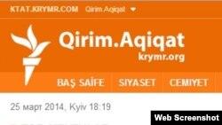 Скриншот веб-сайта Украинской редакции радио «Свобода».