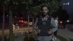 افغان خبريالان سږ کال تر بل هر وخت په لوی شمېر کې وژل شوي