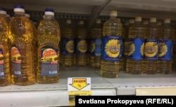 Цены на подсолнечное масло в Пскове