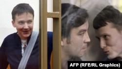 Надежда Савченко и россияне Евгений Ерофеев и Александр Александров