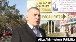 Председатель талдыкорганского общества по защите прав потребителей Амир Газалиев.