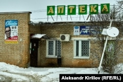 Райцентр Шимск, Новгородская область