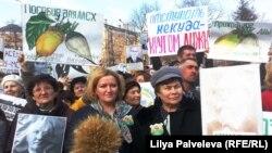 Митинг в защиту Тимирязевской академии, 2016 год