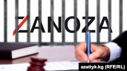 Қырғызстанның тәуелсіз Zanoza.kg сайтына қарсы сот процесіне арналған көрнекі сурет.