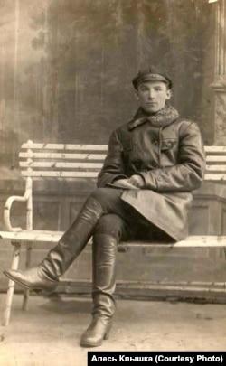 Александр Клышка, 1926 год
