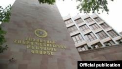 Armenia -The Investigative Committee headquarters in Yerevan.