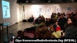 Презентація фільму-розслідування журналістів «Вбивство Павла», Київ, 10 травня 2017 року